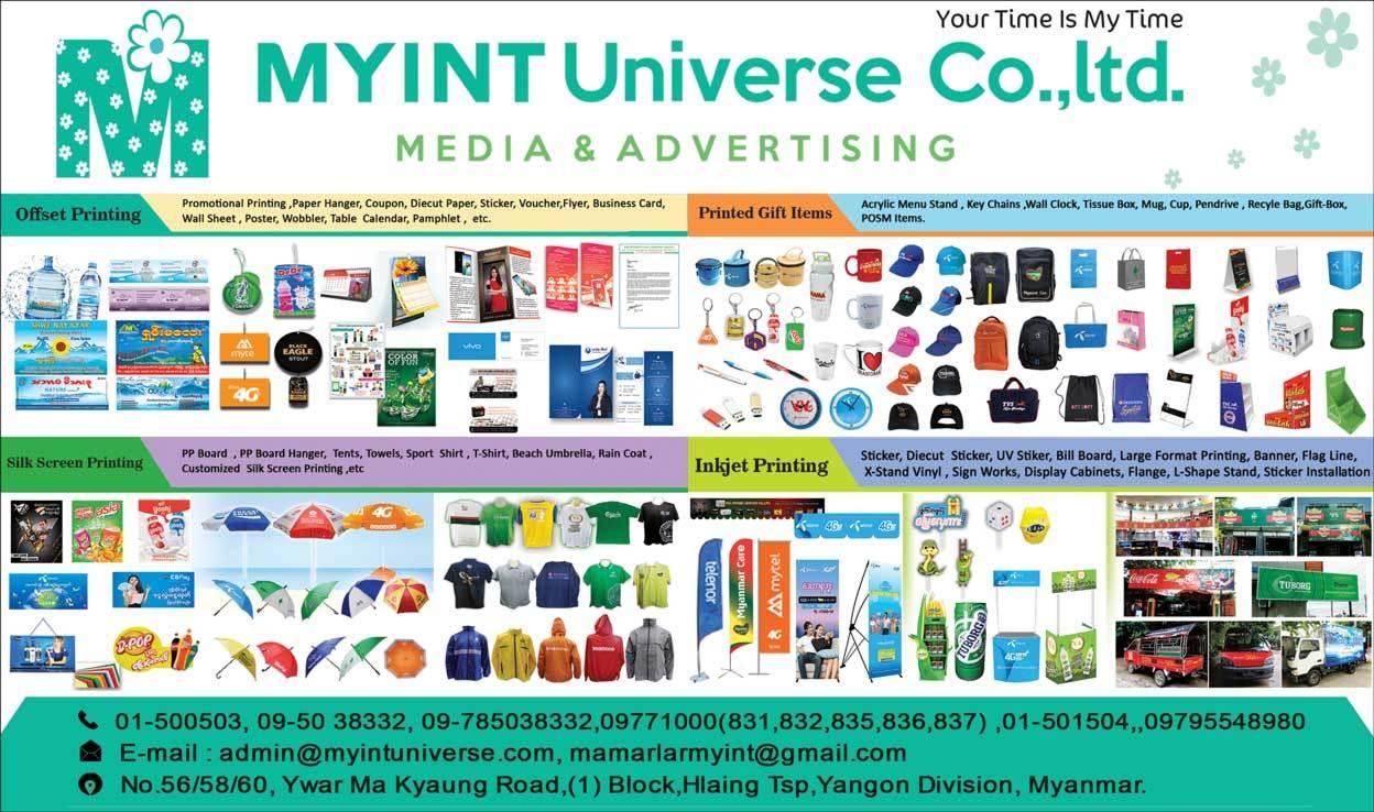Myint-Universe-Co-Ltd_Advertising-Agencies_(D)_1467.jpg