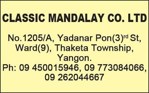 Classic-Mandalay-Co-Ltd_Construction-Services_1667.jpg