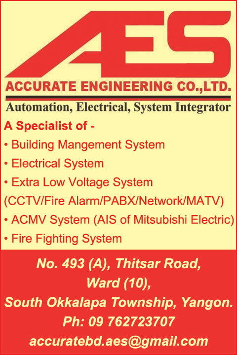 AES-Accuate-Engineering-Co-Ltd_Electrical-&-Mechanical-Services_4798.jpg