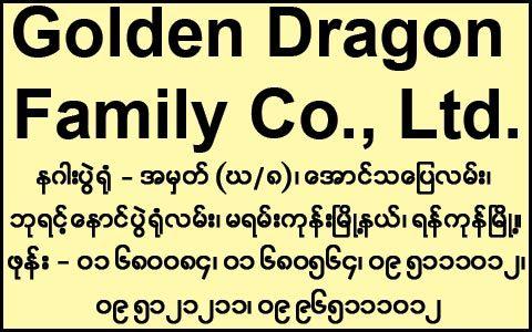 Golden-Dragon-Family-Coltd_Cooking-Oil_4357.jpg