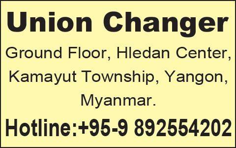 Project-Union-Co-Ltd_Money-Changers_3072.jpg