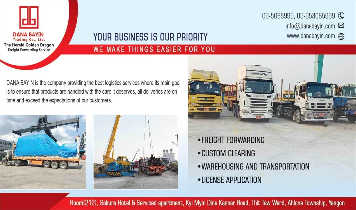 Dana-Bayin-Trading_Logistics-Services_1464.jpg