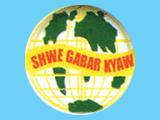 Shwe Kabar Kyaw Company Limited.(Generators & Transformers Sales/Services & Rental)