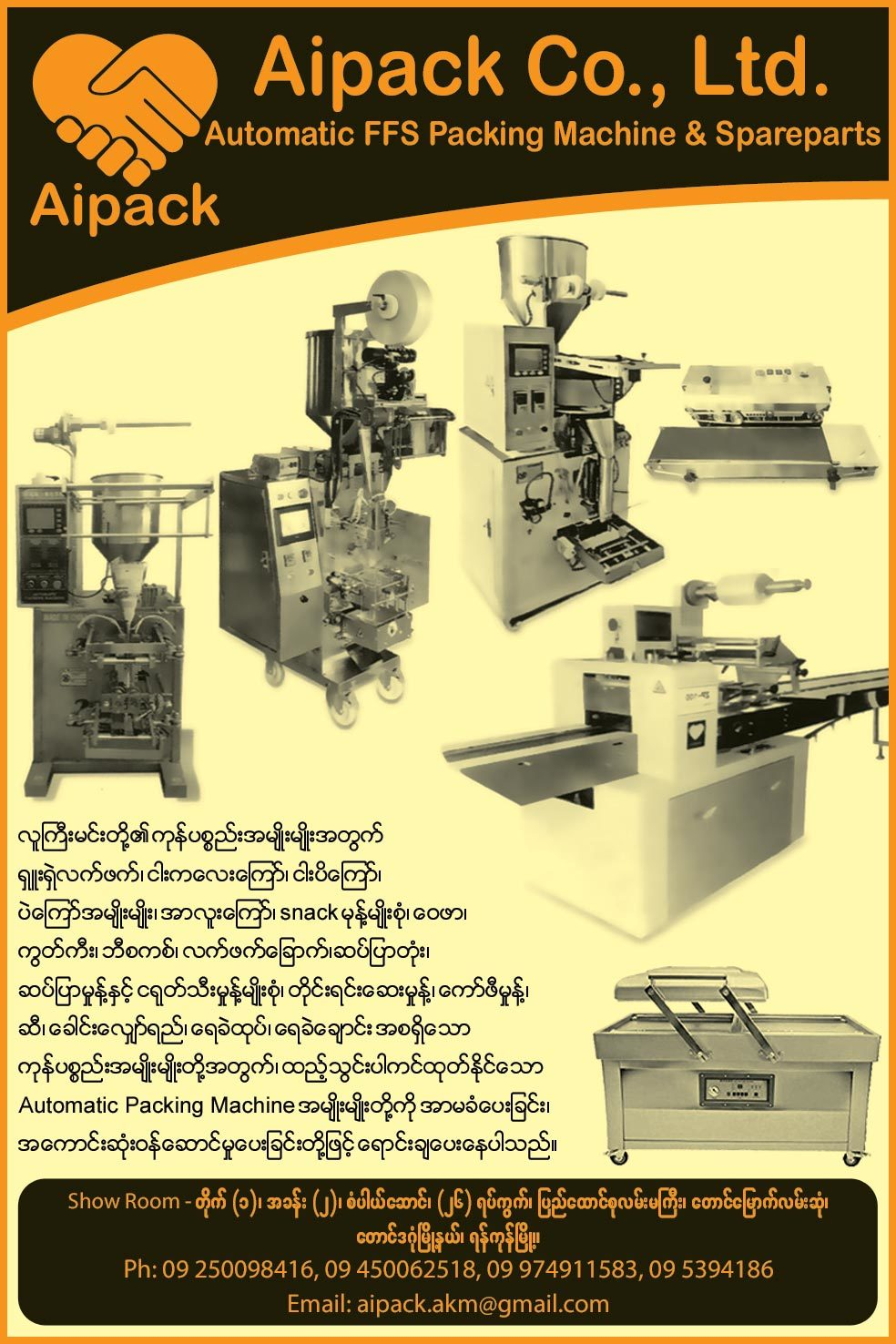Aipack-Co-Ltd_Machinery-&-Spare-Parts-Dealers_(A)_1362.jpg