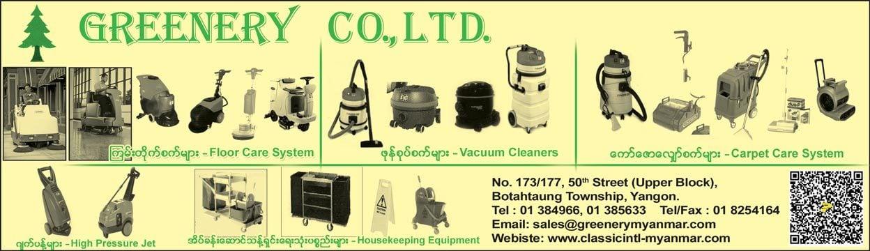 Greenery-Co-Ltd_Cleaning-Equipment_(A)_1545.jpg