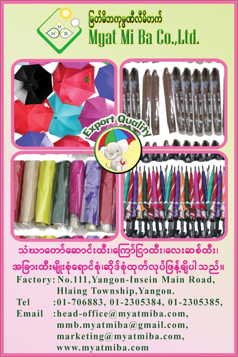 Myat-Miba-Co-Ltd_Umbrella_(A)_2708.jpg