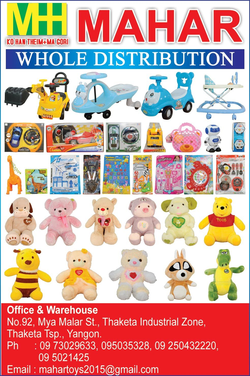 Mahar-Toys-Universe_Toy-Shops_(B)_4442.jpg