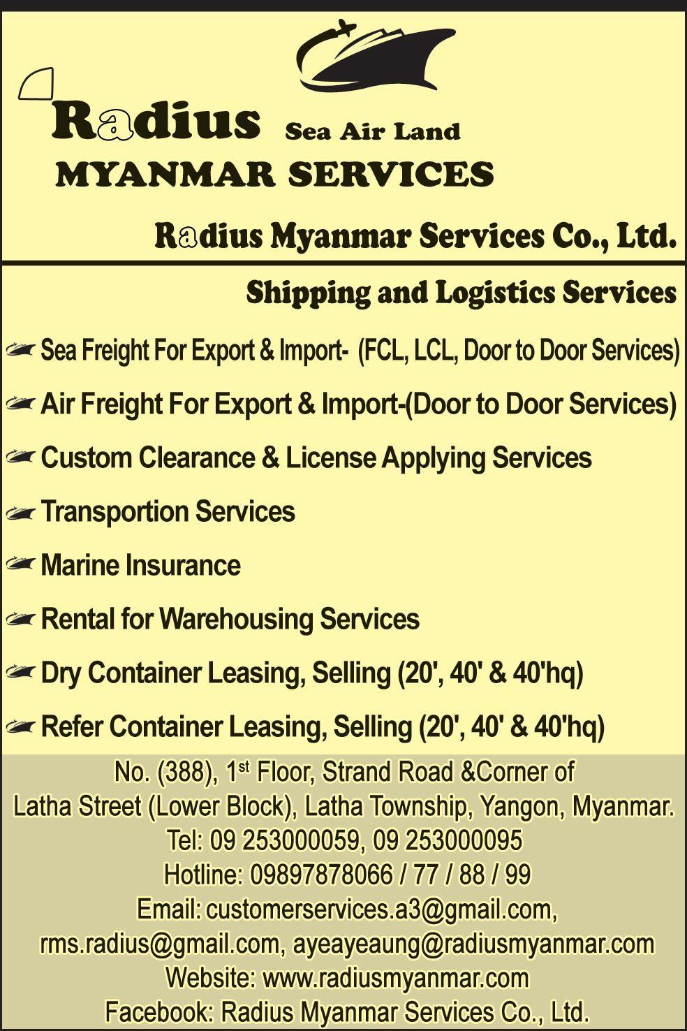 Radius-Myanmar-Service-Co-Ltd_Shipping-Agents_(A)_2681.jpg