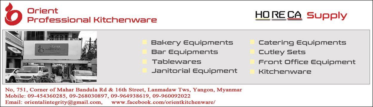 Orient_Hotel-Equipment-&-Suppliers_1177.jpg