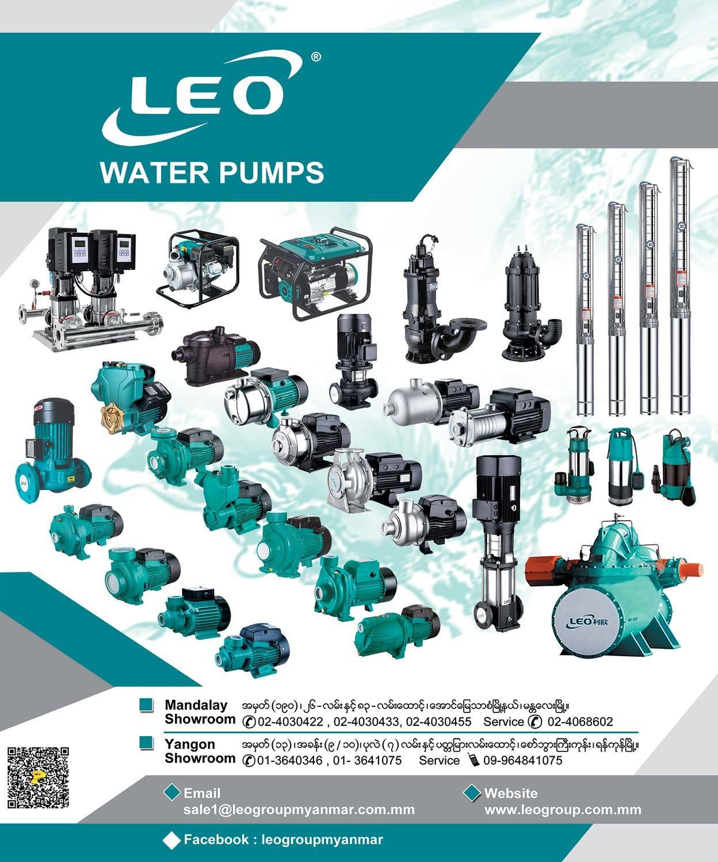 LEO(Water-Pipes-&-Accessoreis)_0528.jpg