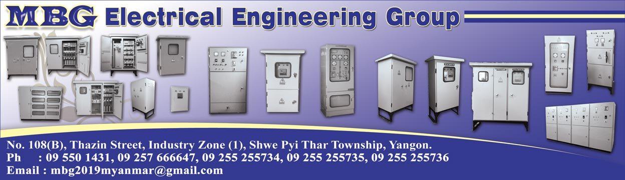 MBG_Electrical-Goods-Sales_(A)_233.jpg