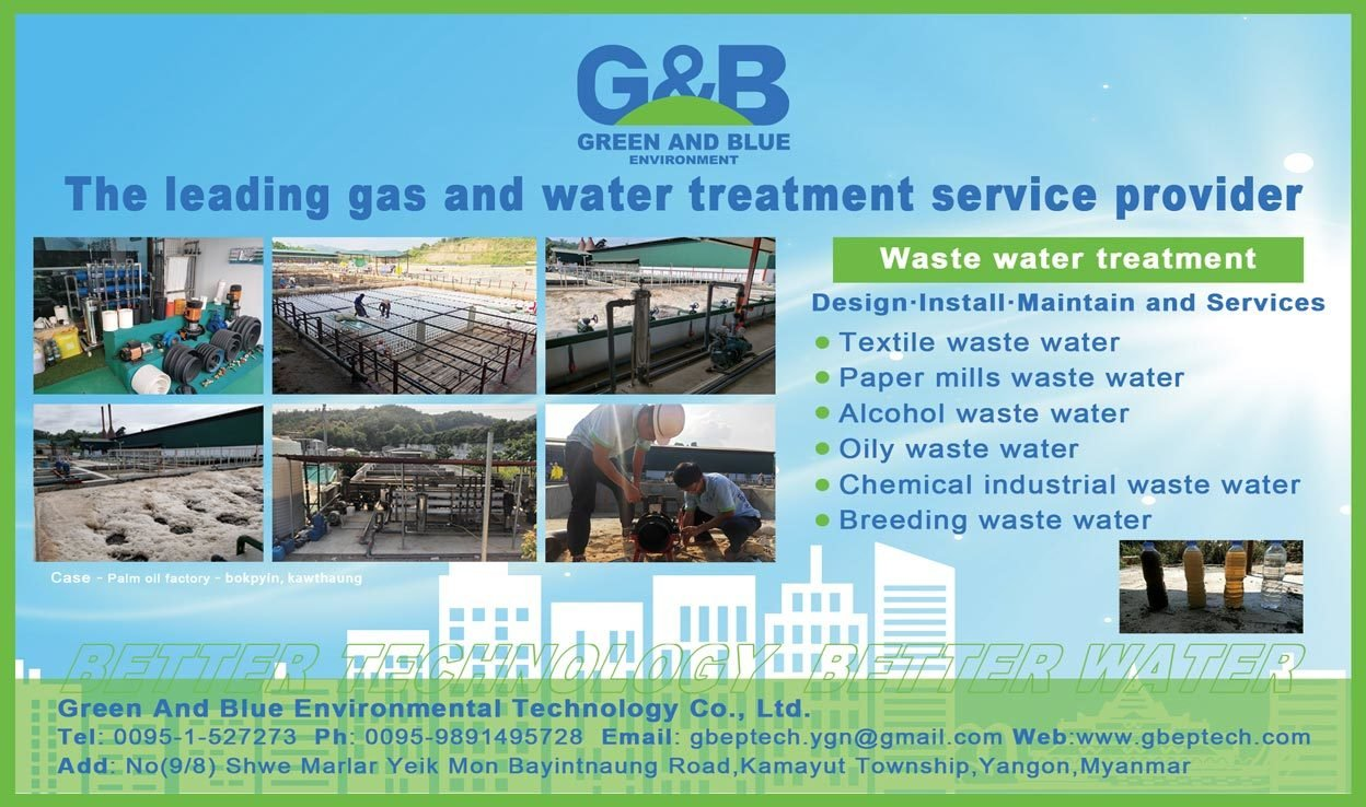 Green-And-Blue-Environmental-Technology-Co-Ltd_Water-Treatment-Systems_4920.jpg