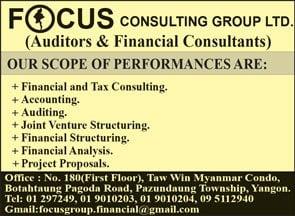 Focus-Consulting-Group-Ltd_Accountants-&-Auditors_297-copy.jpg