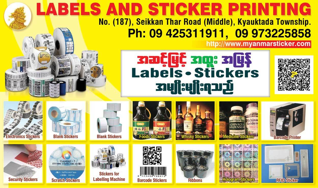 Labels-and-Sticker_Press-Printer_2720.jpg