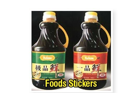 Labels-and-Sticker_photo-3.jpg