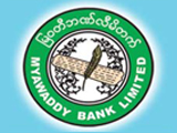 Myawaddy Bank Limited(Banks [Private])