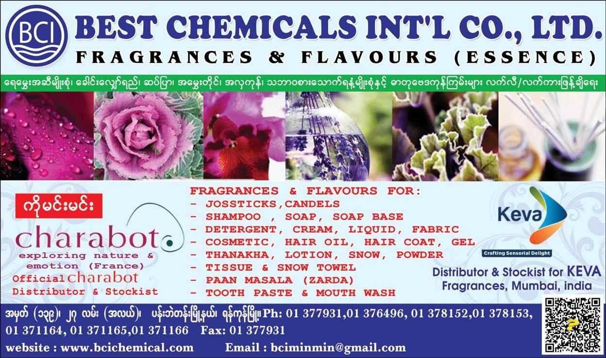 Best-Chemicals-International-Co-Ltd_Fragrances_(C)_527.jpg