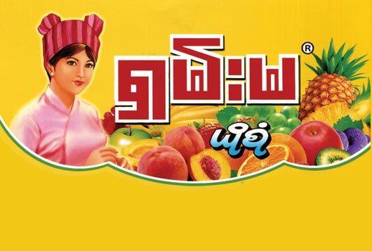 Shan-Ma-Photo1.jpg