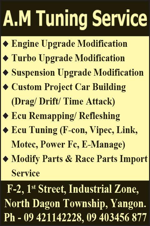 AM-Tuning-Service_Car-Workshops_(A)_3537.jpg
