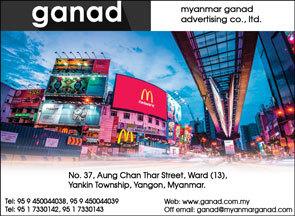 Myanmar-Ganad-Advertising-Co-Ltd_Advertising-Agencies_1724-copy.jpg