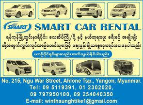 Smart-Car-Rental_Car-&-Truck-Rental_(C)_3571-copy.jpg