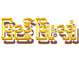 Pyae Phyo Hlyan(Thingans & Monk's Utensils)