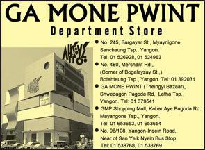 Gamone-Pwint_Department-Stores_3870-copy.jpg