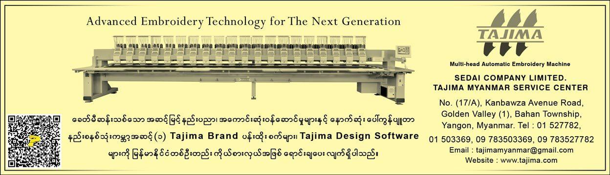 Tajima-Myanmar-Service-Centre_Embroidery-Machines-&-Services_1086.jpg