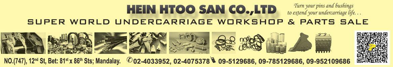 HEIN HTOO SAN CO., LTD.