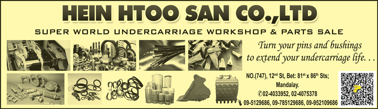 Hein-Htoo-San-Co-Ltd(Construction-&-Contractor-Equipment-&-Supplies)_0036.jpg