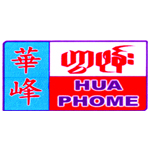 Hua Phome(Motorcycle Accessories & Parts)