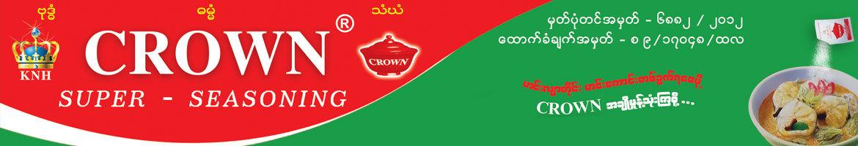Khant Nyar Htel Trading Co., Ltd.