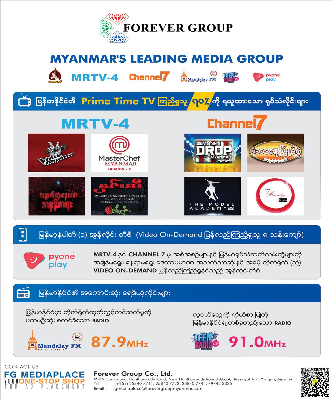 Forever-Group-Co-Ltd_Advertising-Agencies_(B)_4128.jpg