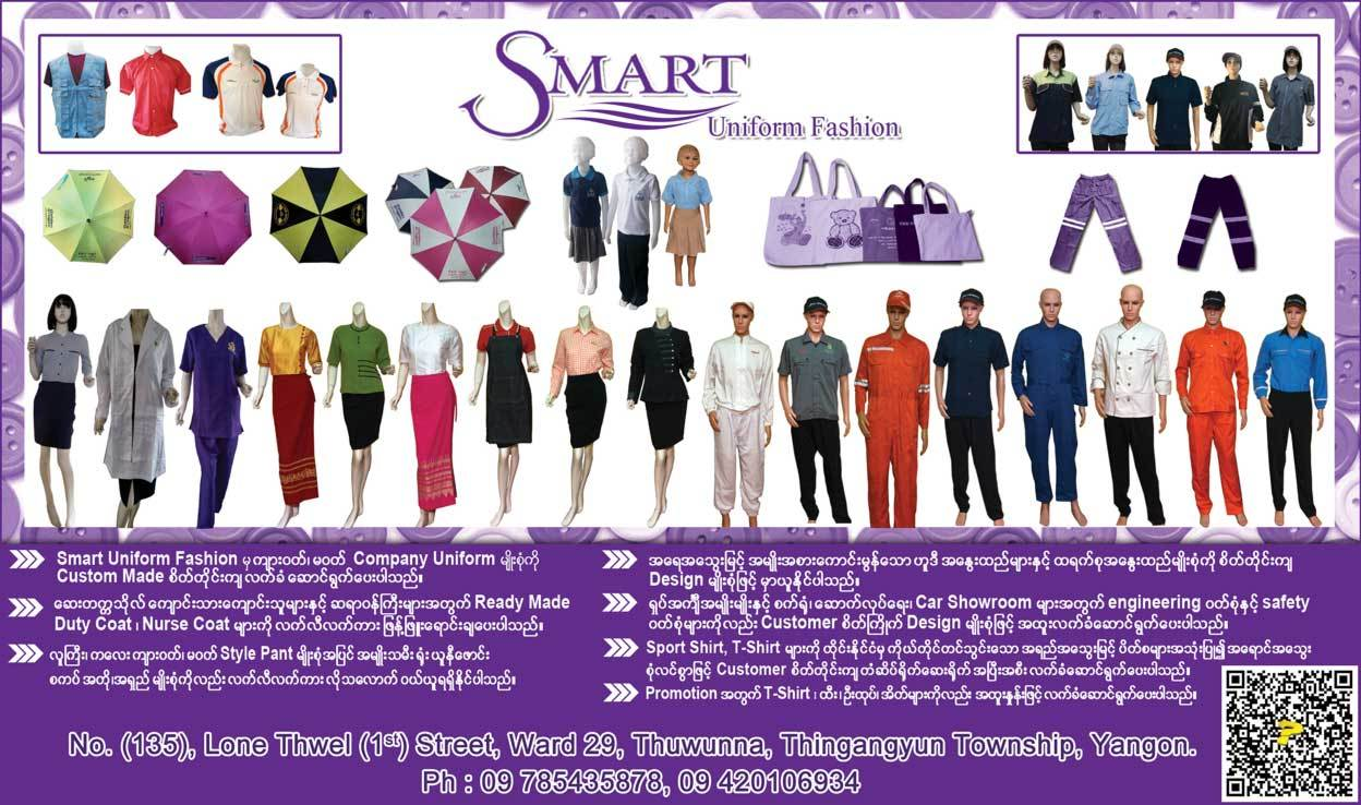 Smart-Uniform-Fashion_Garment-Industries_(C)_4431.jpg