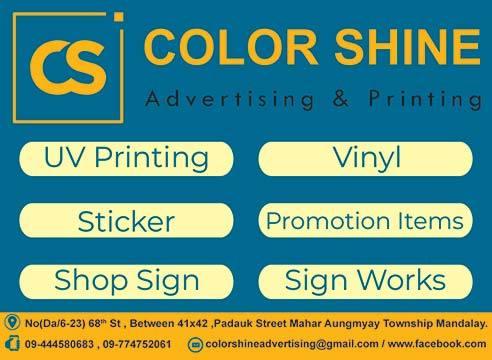 Color-Shine(Advertising-Agencies)_0581.jpg