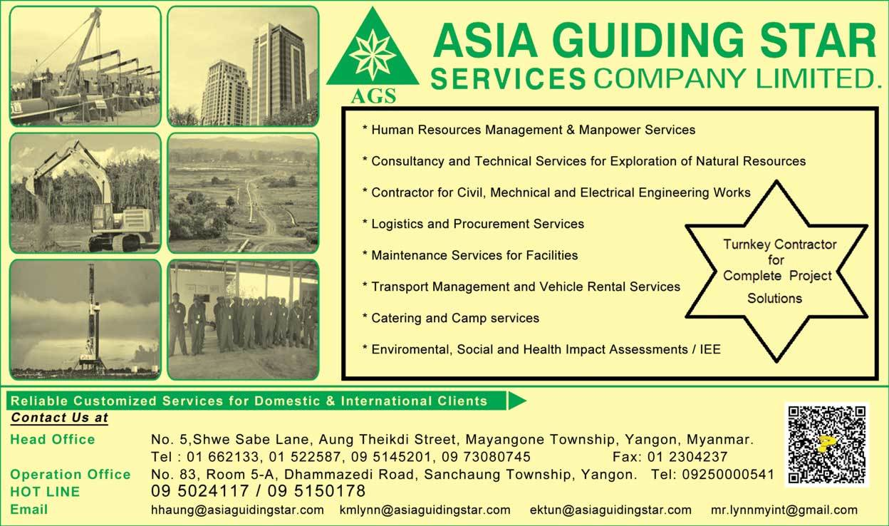 Asia-Guiding-Star-Services_Oil-Field-Catering-Suppliers-&-Services_704.jpg