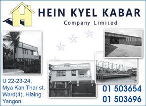 Hein-Kyel-Kabar-Construction-Co-Ltd_Construction-Services_(D)_291-copy.jpg