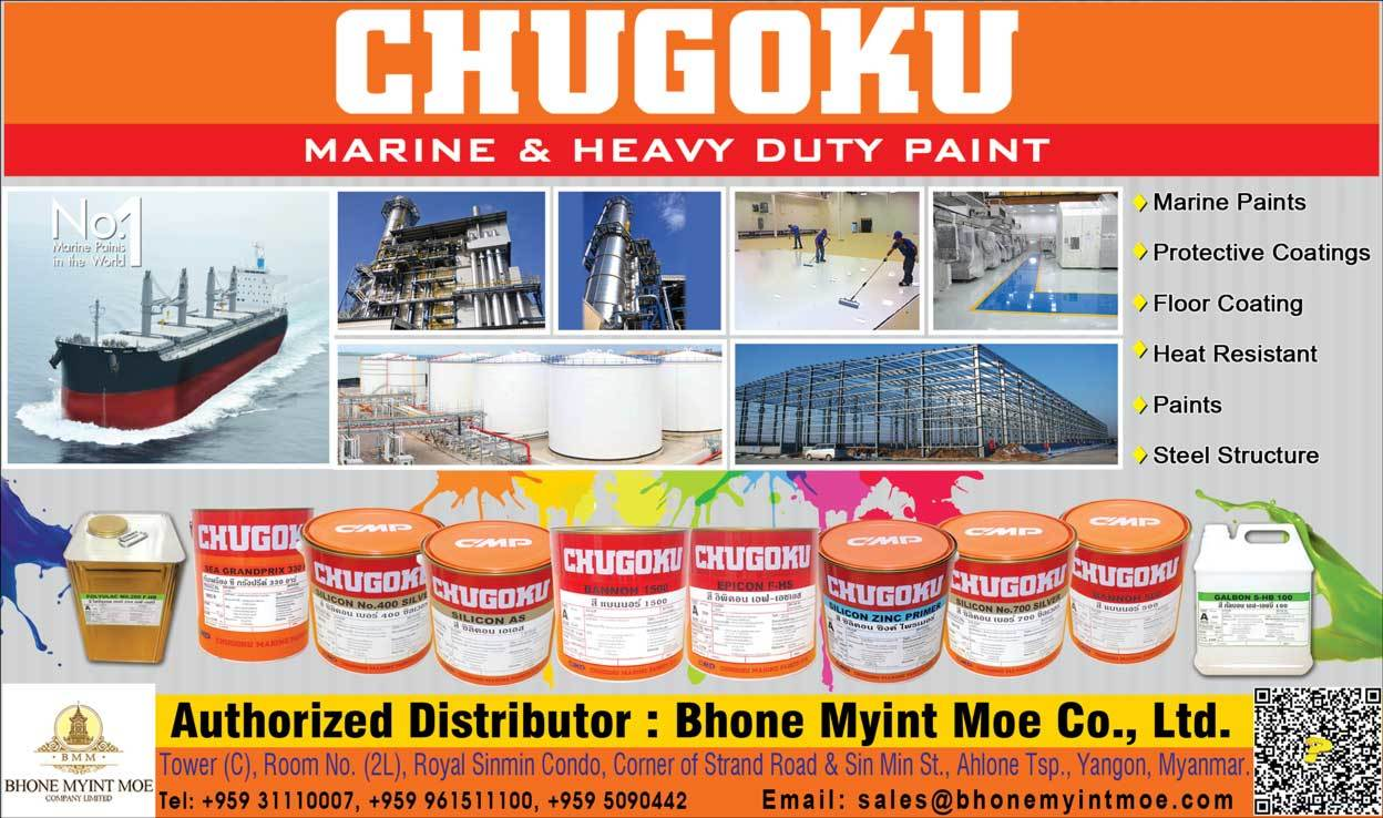 Chugoku-Marine-&-Industrial-Paints_Paint-&-Varnish_2493.jpg