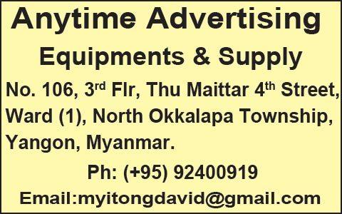 Anytime-Advertising-Equipments-&-Suppliers-Co-Ltd_Advertising-Agencies_3999.jpg