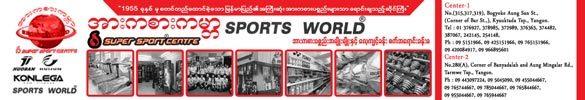 Arkasar Kabar(Sports World)