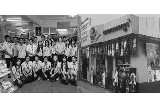 Arkasar-Kabar-(Sports-Goods-Shops)-Photo2.jpg