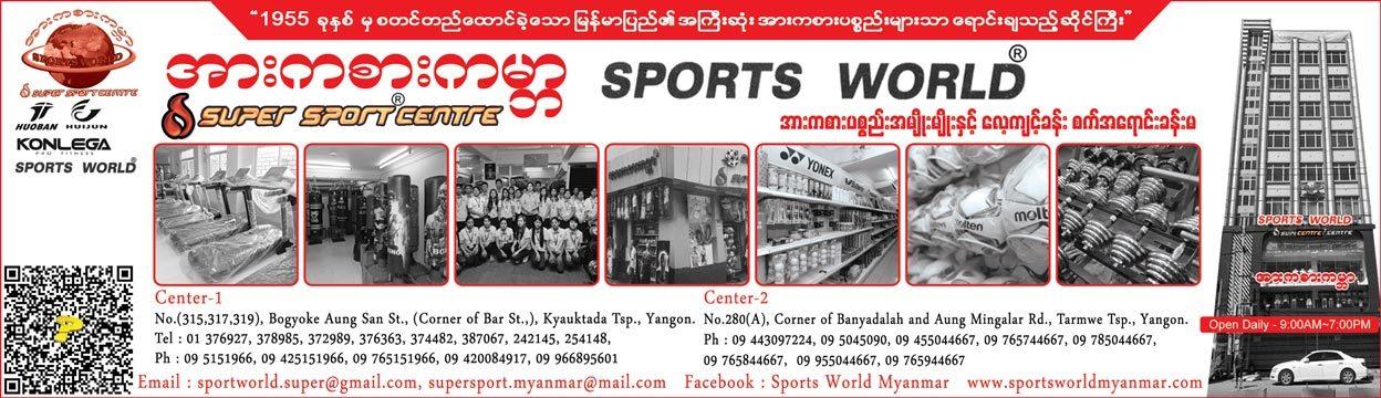 Arkasar-Kabar-(Sports-Goods-Shops)_Sports-Goods-Shops_(D)_709.jpg