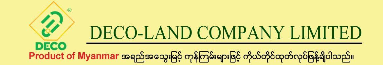 Deco-Land Co., Ltd.