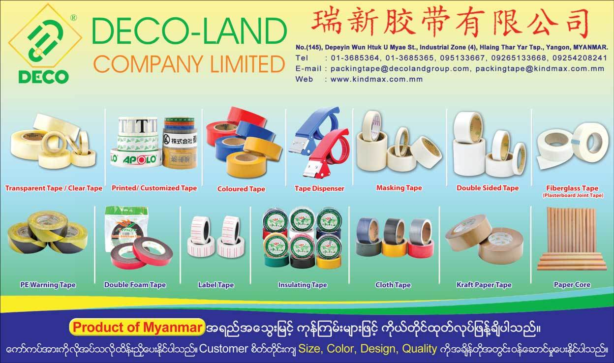 Deco-Land-Co-Ltd_Tapes_(A)_3613.jpg