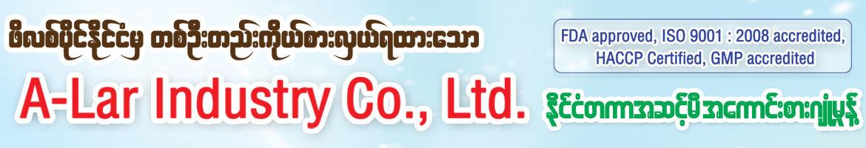 A-Lar Industry Co., Ltd.