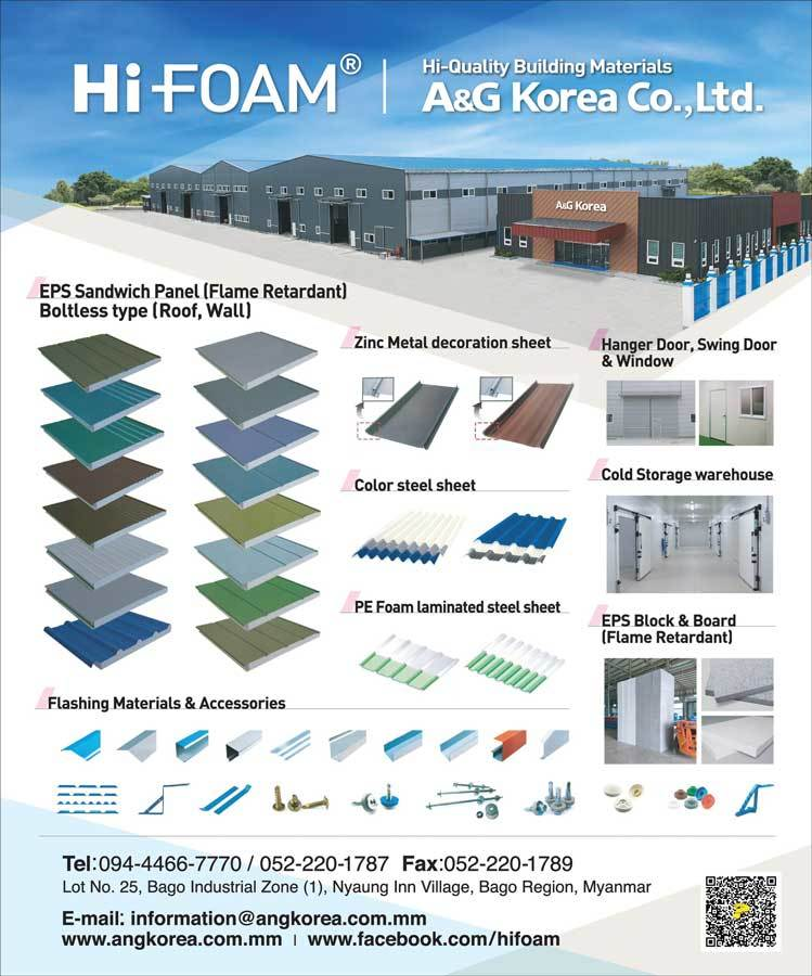 A&G-Korea-Co-Ltd_Building-Materials_(C)_3609.jpg