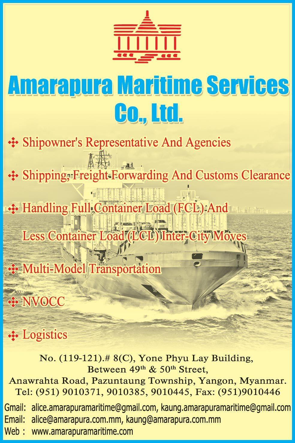 Amarapura-Maritime-Services-Co-Ltd_Shipping-Agents_204.jpg