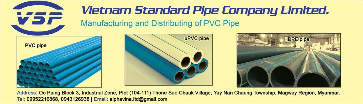 Vietnam-Standard-Pipe-Co-Ltd_Pipes-&-Pumps-Accessories_(C)_3849.jpg
