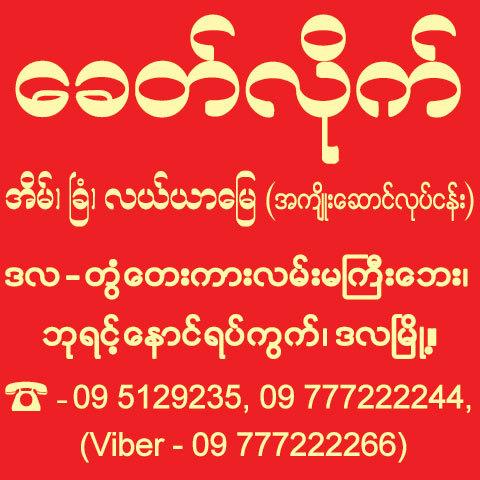 Khit-Lite_Real-Estate-Agent_-4784.jpg
