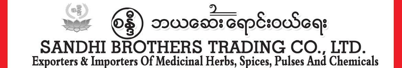 Sandhi Brothers Trading Co., Ltd.